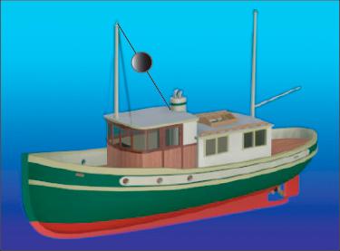 рыболовное судно гимс