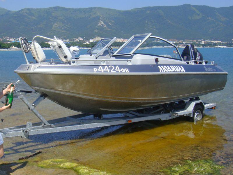 Купля продажа лодок катеров б.у