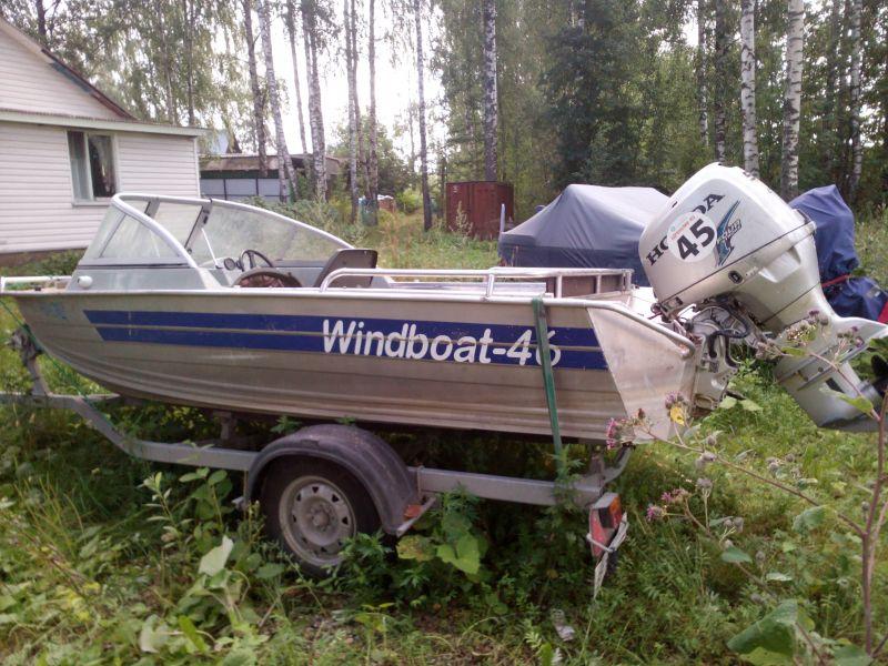 лодки катера с мотором б у цена на авито