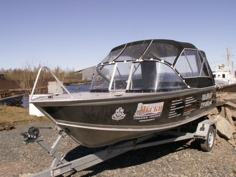 лодка wr470