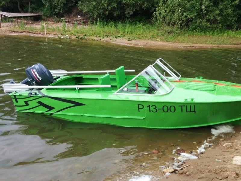 покупка лодок прогресс